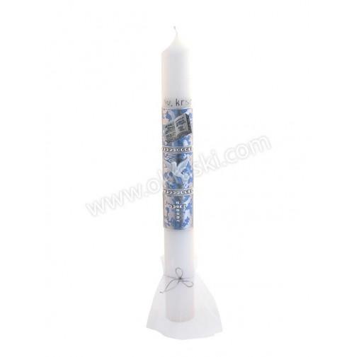 Krstna-sveča-modra-knjiga